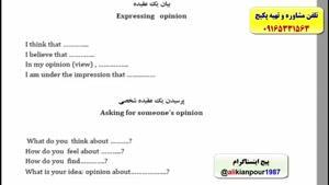 آمادگی جهت آزمون آیلتس -IELTS- آزمون EPT -استاد علی کیانپور
