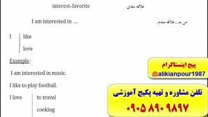 کدینگ و رمز گردانی لغات کتاب ۵۰۴ (با استاد ۱۰زبانه علی کیانپور)