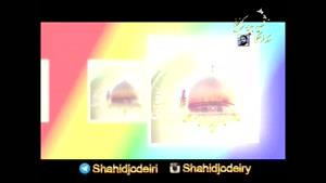 نماهنگ چشمه یوواندا مقدمین
