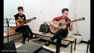همنوازی استاد امیر کریمی در آموزشگاه موسیقی آراد شاهین شهر