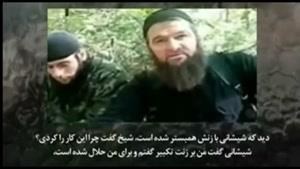 داعش 4  -   جهاد نکاح
