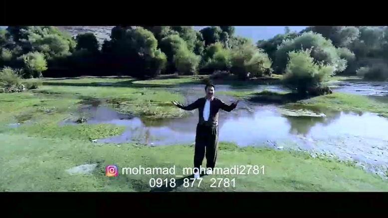 موزیک ویدئو جدید محمد محمدی به نام کوی
