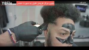 آموزش آرایشگری مردانه _ ۰۹۱۳۰۹۱۹۴۴۶