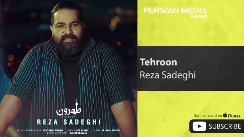 آهنگ طهرون از رضا صادقی