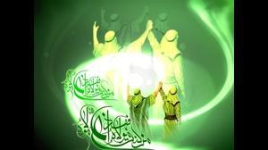 سرود عید غدیر