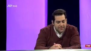 سید حمیدرضا عظیمی در برنامه شب آفتابی : مشاوره به استارتاپ ها