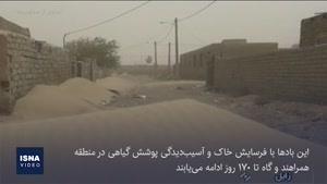 تشدید طوفان در سیستان و بلوچستان