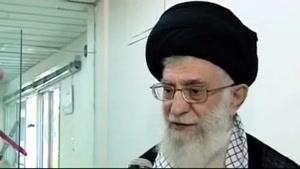 نظر رهبری در مورد وضعیت پزشکی در ایران