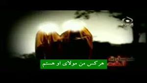 خطبه حضرت رسول الله علیها السلام در روز عید غدیر خم