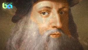 اسرارنقاشیهای لئوناردو داوینچی