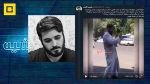 دختری که به اتهام فرستادن فیلم به مسیح علی نژاد دستگیر شد