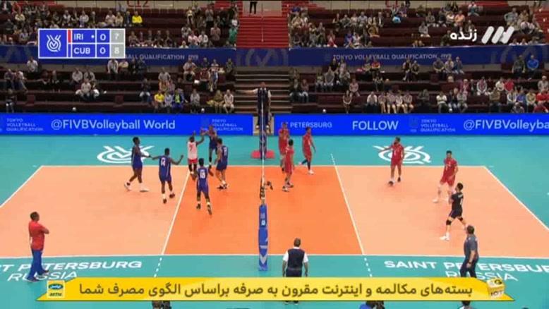 ست اول والیبال ایران - کوبا
