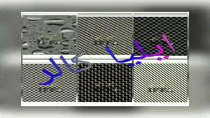 دستگاه هیدروگرافیک 09038144727