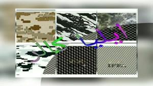 آموزش هیدروگرافیک 09038144727