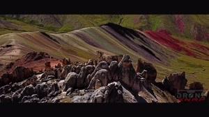 کلیپی شگفت انگیز ازرشته کوههای رنگین کمانی آندس در پرو