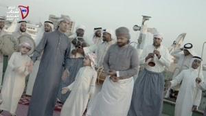 بصراوي - صلاح البحر و یوسف سمارة