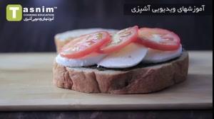 ساندویچ پنینی با سس پستو | فیلم آشپزی