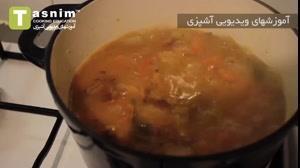 سوپ سیب زمینی شیرین با چوریتسو | فیلم آشپزی