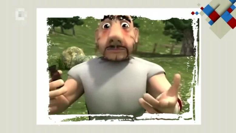 انیمیشن داستانک قسمت سی