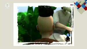 انیمیشن داستانک قسمت بیست و نه