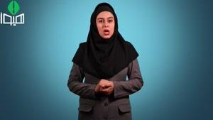 تاریخ ثبت نام بدون کنکور سراسری بهمن 98