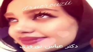 فیلم جراحی بینی توسط دکتر عباس نوروزی