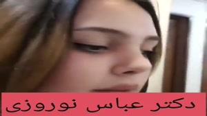 نمونه جراحی بینی توسط دکتر عباس نوروزی