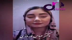 فیلم نمونه جراحی بینی توسط دکتر عباس نوروزی