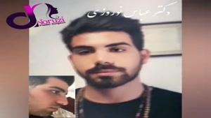 فیلم نمونه عمل بینی توسط دکتر عباس نوروزی