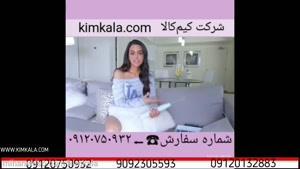 هیدرودرمی پوست صورت | دستگاه هیدرودرمی خانگی | جوان سازی پوست