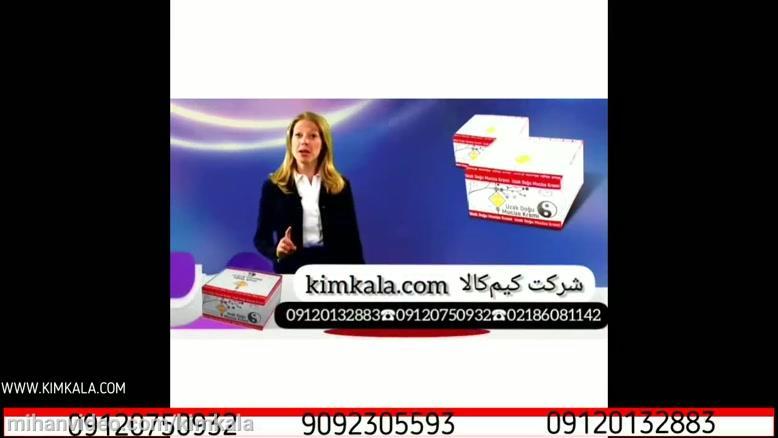 کرم pain killer | قیمت پماد ضد درد پین کیلر | پماد گیاهی درد مفاصل