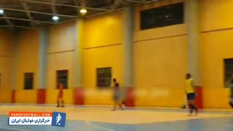 گل فوق العاده زیبای عادل فردوسی پور در بازی فوتسال