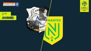 گل های دیدنی هفته سوم لوشامپیونه فرانسه 2019/2020