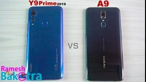 تست سرعت و مقایسه دوربین گوشی های Huawei Y9 Prime و Oppo A9