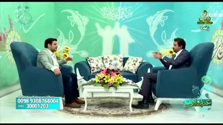 ویدئو استاد رائفی پور در مورد عید غدیر خم