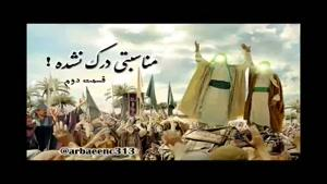 ویدئو از برکات و فضایل عید غدیر
