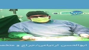 جراحی تنگی کانال کمری