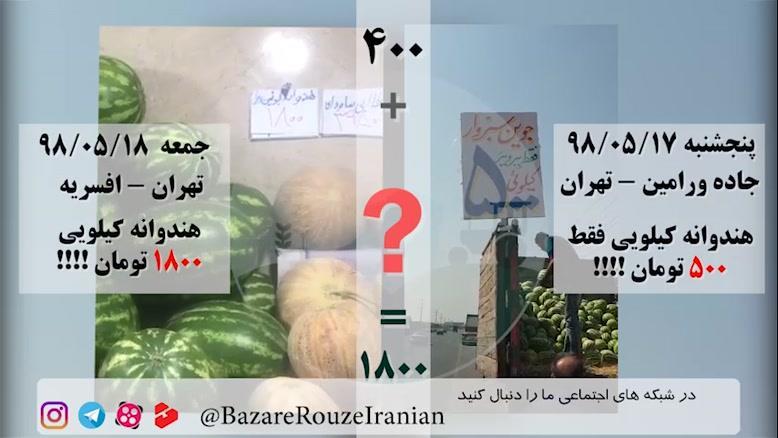 کشف عجیب ترین فرمول ریاضی در ایران