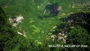 طبیعت سرسبز و زیبای شمال ایران