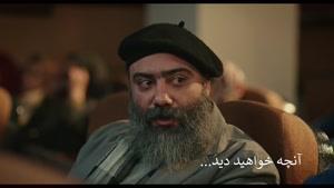قسمت سيزدهم فيلم هيولا با لينک مستقيم