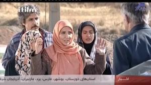 سریال خوش نشین ها _قسمت 25