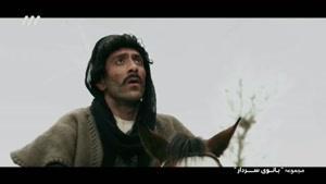 سریال بانوی سردار قسمت 6