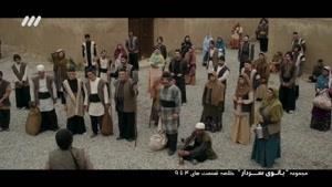 سریال بانوی سردار خلاصه قسمت های 4 تا 9