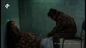 سریال بوی باران  قسمت 64