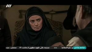 سریال بانوی سردار قسمت 10