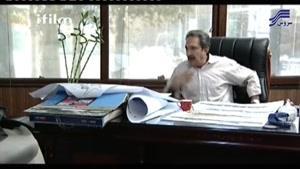 سریال خوش نشین ها _قسمت ۷