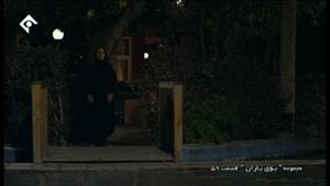 سریال بوی باران  قسمت 59