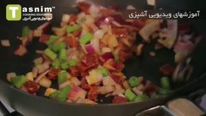 نماشا - املت لوبیا سبز