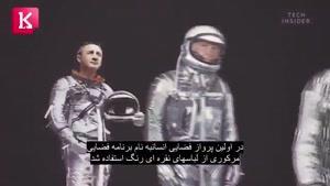 نماشا - چرا رنگ لباس فضانوردان ناسا سفید است؟