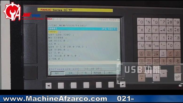 دستگاه تراش سی ان سی  cnc  ماشین افزار آذربایجان